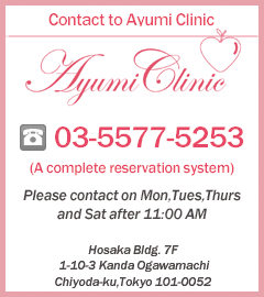 Ayumi Clinic